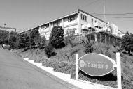 株式会社 日本総合科学